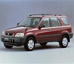 CR-V (RD) (1995-2001) Кроссовер