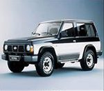 Patrol IV (Y60) Внедорожник (1987-1997)