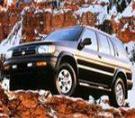 Pathfinder II Внедорожник (1995-1999) правый руль